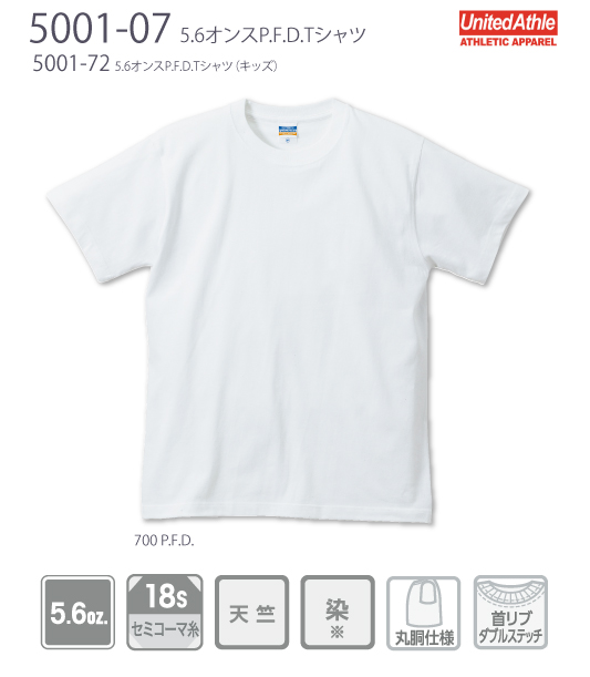 【United Athle】5001:5.6ozP.F.D.Tシャツ詳細画像
